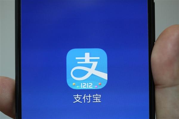 69999积分薅走iPhone X:全球第二支付宝钻石会员找到了