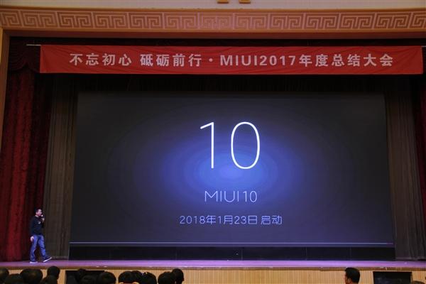 MIUI 10还是MIUI X?米粉的选择亮了