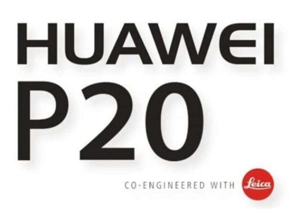 华为新旗舰P20发布时间曝光:徕卡三摄+异形全面屏