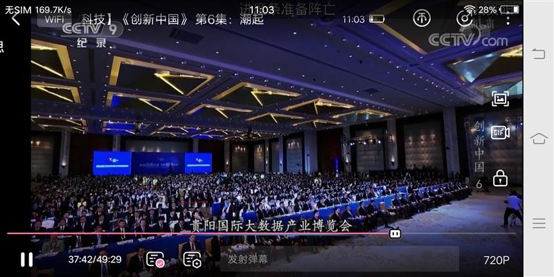 3598元!vivo X20 Plus屏幕指纹版评测:颠覆性交互