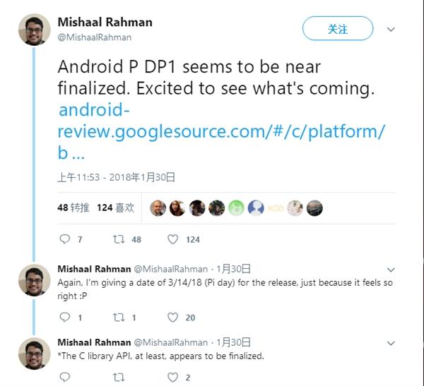 安卓9.0第一版完工!3月14日圆周率日推送:干掉碎片化