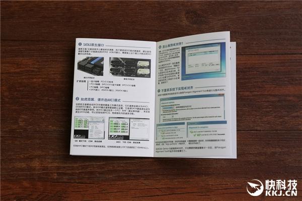 东芝闪存!影驰ONE 240G SSD开箱图赏:斜拉丝金属外壳