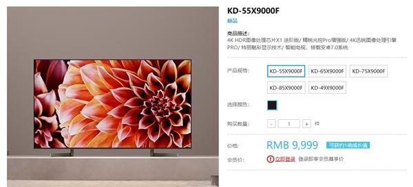 索尼新X9000F系列高端4K电视中国首发:9999元起