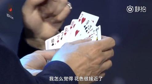 """小米年会雷军表演""""读心""""魔术:没想到穿帮了"""