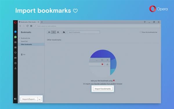 Opera 51浏览器发布:比火狐速度快38%