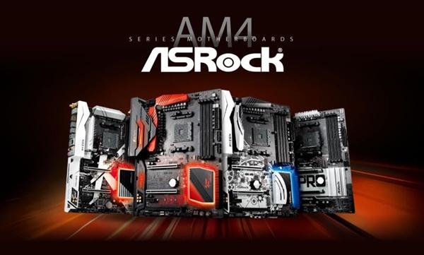 华擎主板BIOS全线更新:迎接Ryzen 2000 CPU/APU