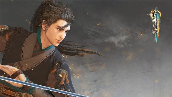 《古剑奇谭》主角正式登场 附高清壁纸下载