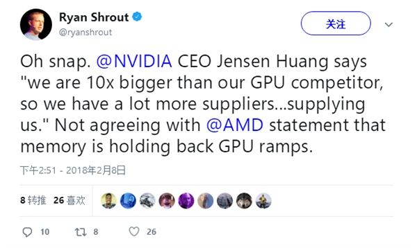 NVIDIA CEO黄仁勋:我们的体量已经是AMD十倍以上