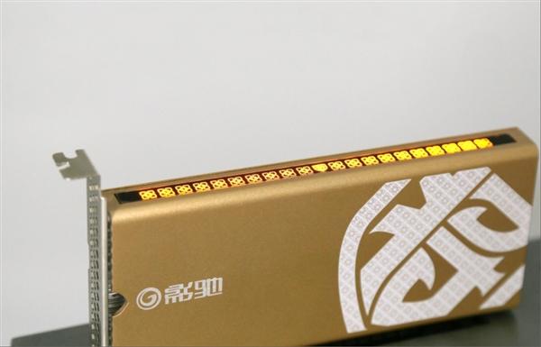 入门级新体验 影驰铁甲战将PCIe AIC 240热卖999元