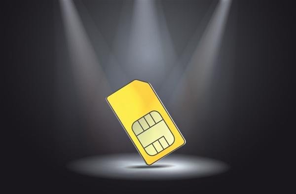 联通金立发布金粉卡:29元2GB全国流量