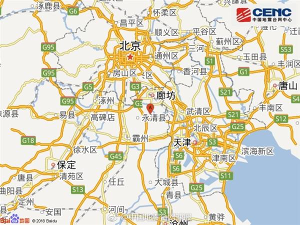 快讯:廊坊市永清县发生4.4级地震