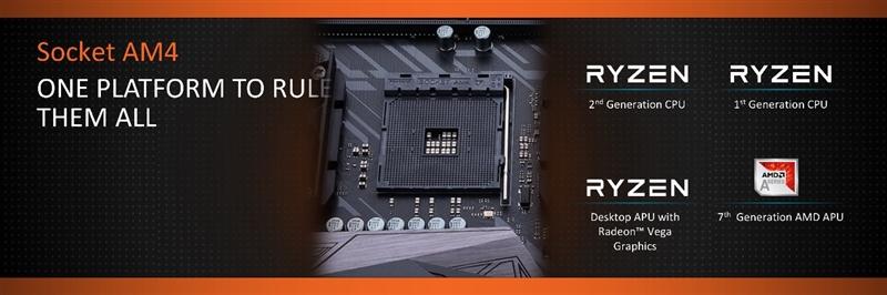 AMD桌面版锐龙APU正式发布 - 第2张  | 爱好网