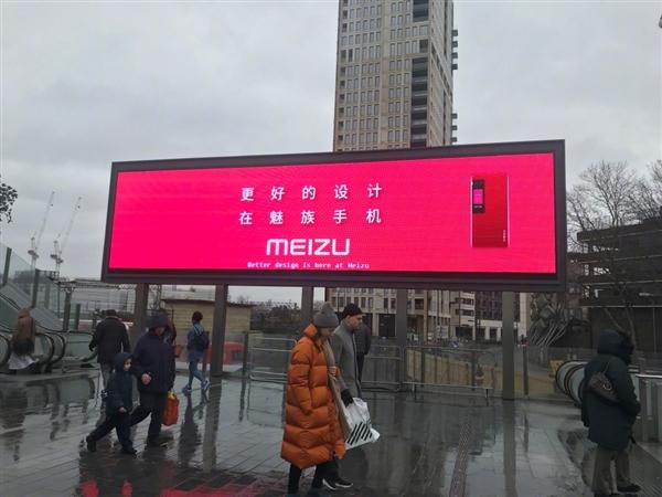 魅族M8/MX4 Pro/PRO 7点亮四国大屏