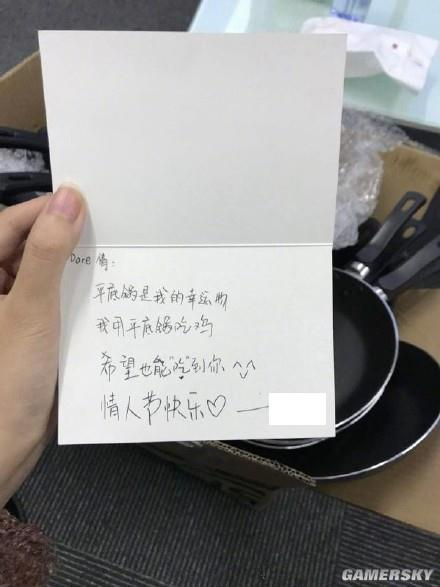 《绝地求生》主播给女方送250个平底锅示爱 网友:钢锅直男
