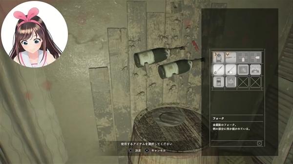 人工智障爱酱玩《生化危机7》DLC 成功破关萌呼庆祝