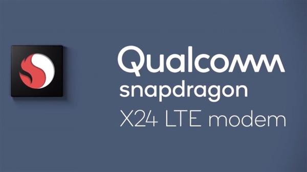 高通发布骁龙X24 LTE基带:7nm工艺、2Gbps全球最快