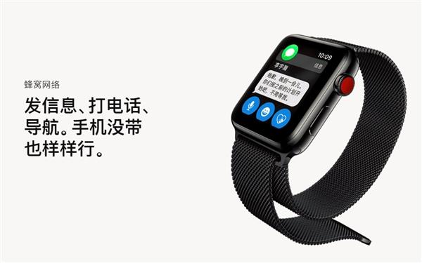 中国联通独家首发eSIM一号双终端业务:Apple Watch 3率先支持