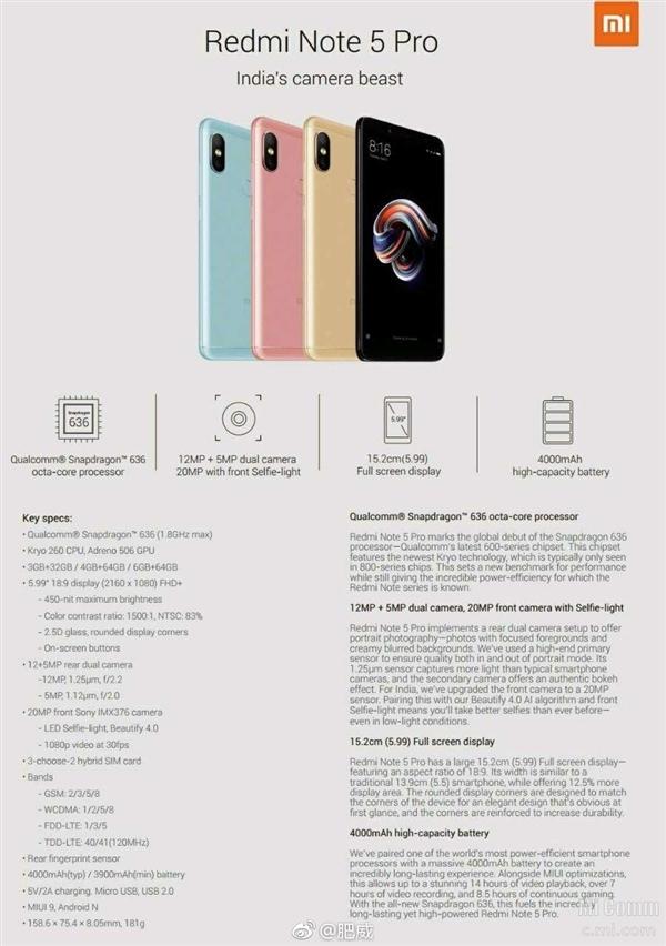 本月降临!红米Note 5/5 Pro齐曝光:首发骁龙636