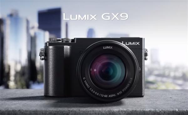 松下发布新无反相机Lumix GX9 售价999美元