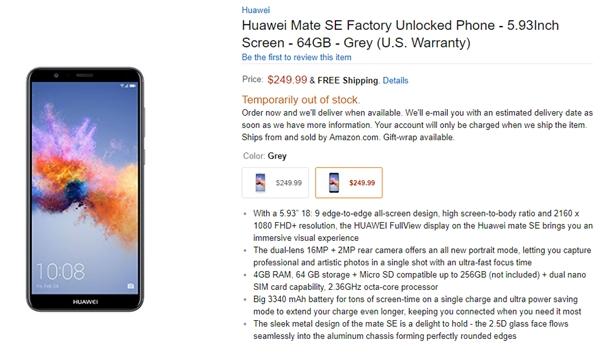 华为Mate SE登陆北美市场:麒麟659+5.9寸全面屏