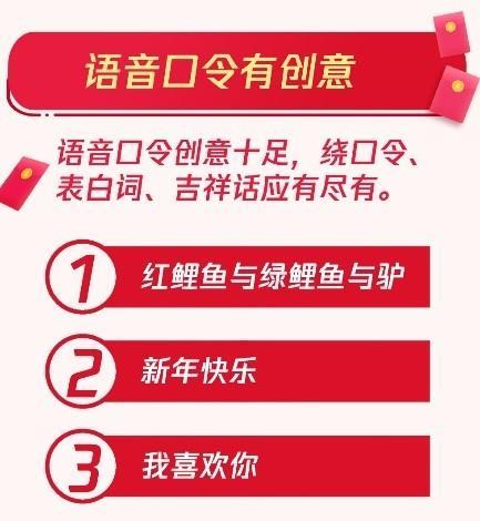 QQ红包春节共收发44.5亿个 00后个人红包占比惊人