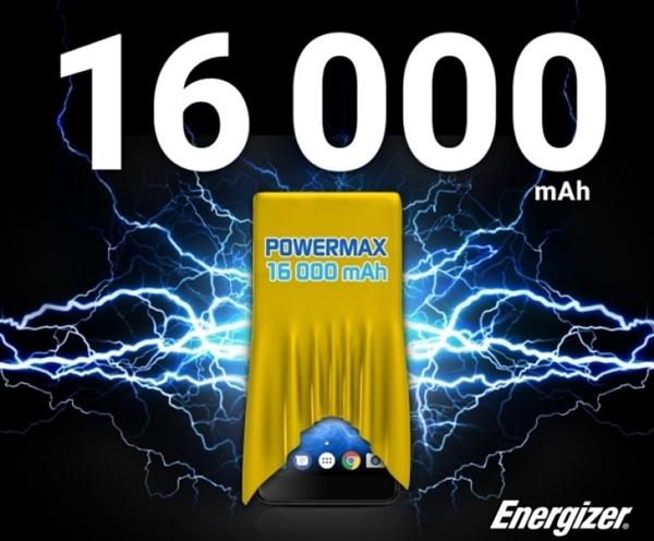 劲量称这是款超薄手机,但考虑到容量这么大的电池