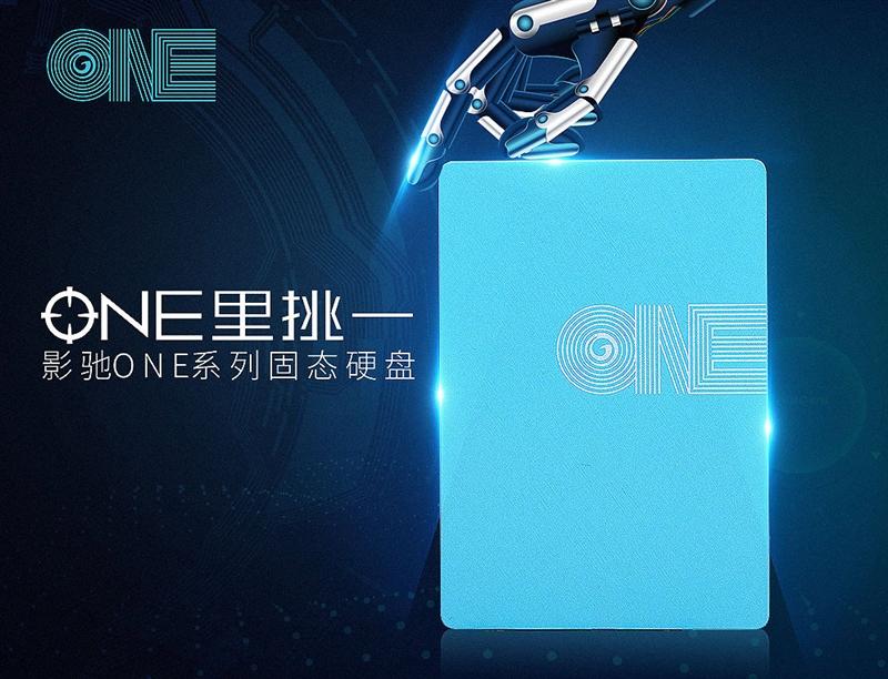499元!影驰ONE 240G SSD评测:东芝原厂颗粒+群联主控
