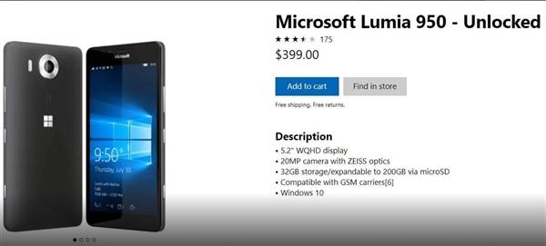 3千块你会买?Lumia 950/950 XLL重新上架:骁龙810
