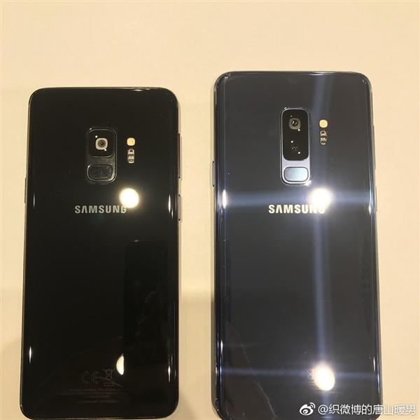 三星Galaxy S9/S9+齐曝光:骁龙845加持 屏占喜人