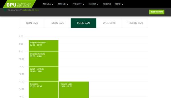新一代显卡要来了 NVIDIA或将于3月发布GTX20系独显