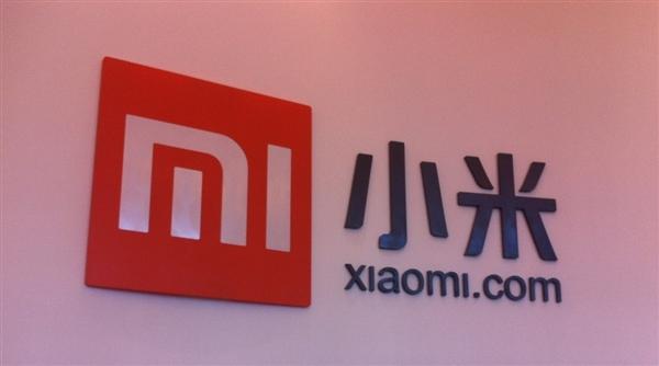 小米7将采用6英寸异形全面屏,刘海设计供应商为三星