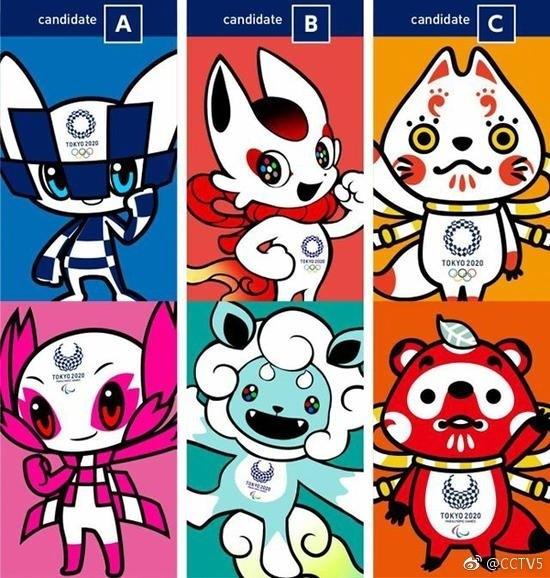 东京奥运会吉祥物公布:小学生投票选出萌萌机器人图片