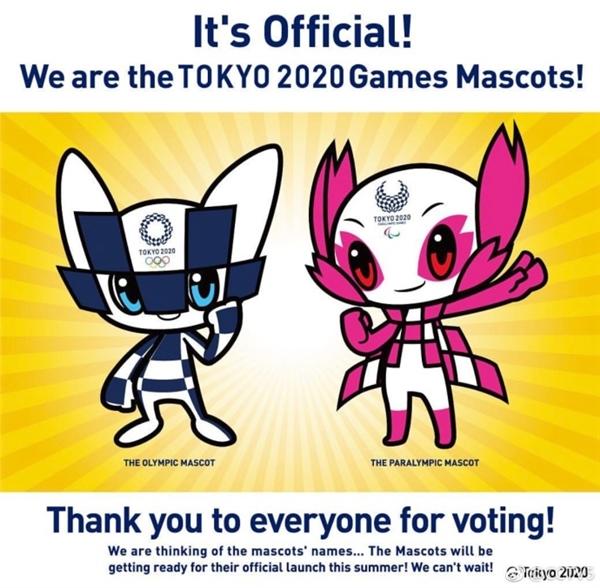 东京奥运会吉祥物公布:小学生投票选出萌萌机器人
