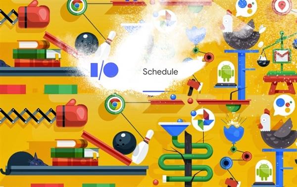 谷歌开发者大会详细日程确定:新版安卓要来了!