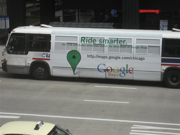 警方诱饵巴士/高价悬赏 抓捕谷歌和苹果公司的巴士袭击者