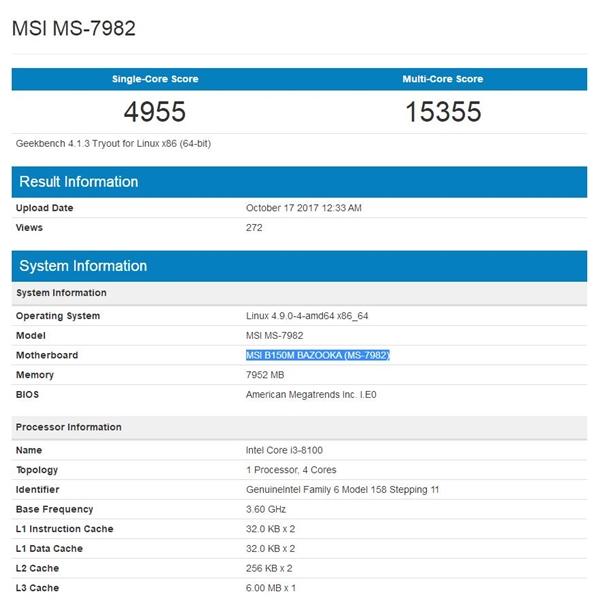 Intel弥天大谎彻底戳破!八代酷睿完美移植100/200系主板