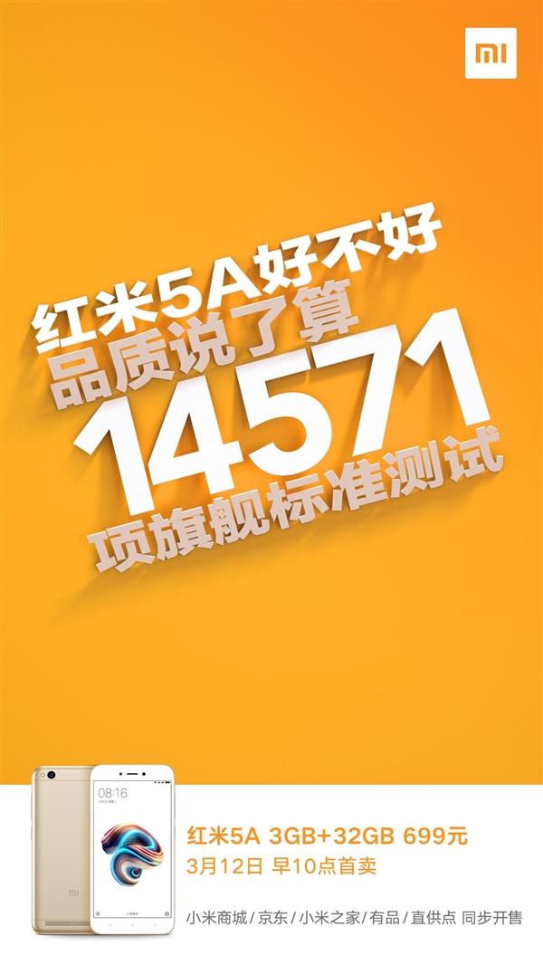 红米5A 3GB+32GB版开卖:699元