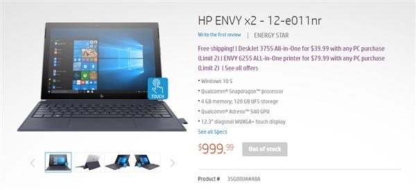 意外!惠普骁龙835+4G笔记本售罄:6300元