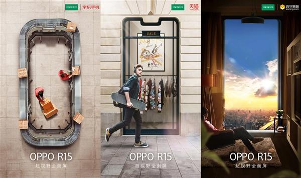 OPPO ColorOS 5.0焕然一新:多套主题匹配机身颜色