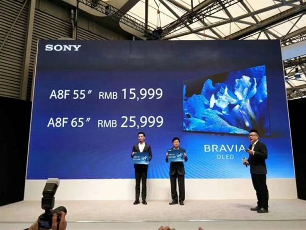 索尼上海连发两款4K OLED电视:15999元起