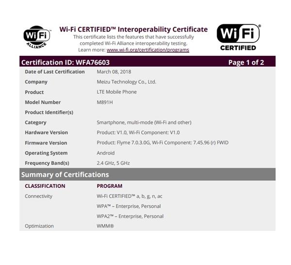 魅族15 Plus通过Wi-Fi联盟认证:配6G内存 或4月发布