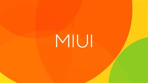 红米1S可升级!MIUI9国际稳定版全面推送