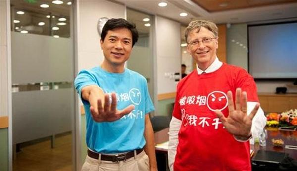 比尔・盖茨、李彦宏着红蓝T恤合照 呼吁禁烟