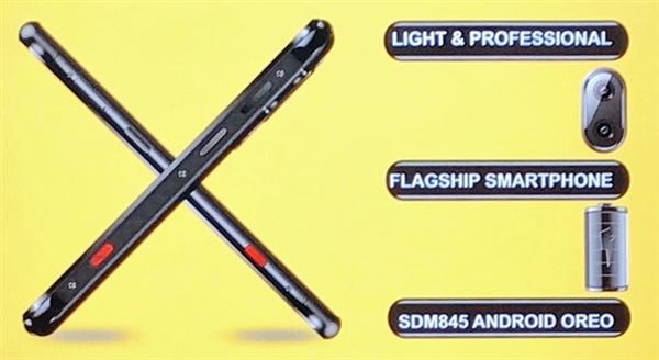 国产首款骁龙845+IP68全面屏手机AGM X3发布:8G内存
