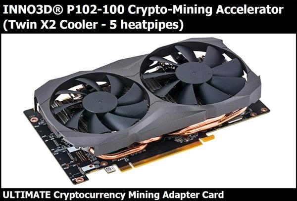 "NVIDIA推出减配版""GTX 1080 Ti"":专业挖矿比TITAN还猛"