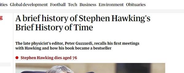 英国著名物理学家霍金去世!享年76岁