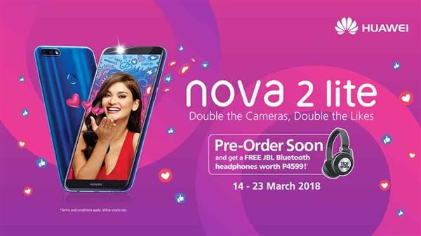 1200元!华为nova 2 Lite菲律宾发布:骁龙430全面屏