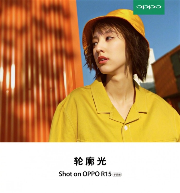 90%屏占比!OPPO公布R15新功能:人像拍摄大提升