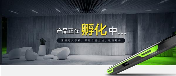 """有""""内幕""""!京东游戏手机标准竟是为它而设?"""