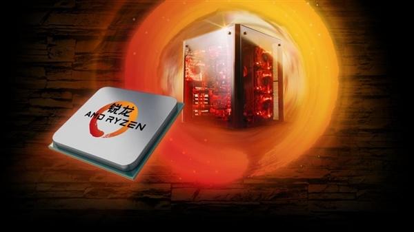 狂轰性价比!AMD Ryzen二代良心到家:4月19日发